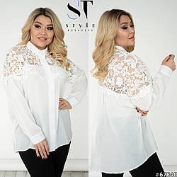 Женская блуза большого размера 48-50,52-54,56-58