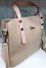 Женская молодежная бежеовая сумка Dior из турецкой эко-кожи с отделами на магните по бокам 28*24 см