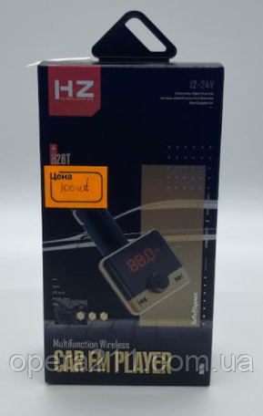 ФМ модулятор H2-BT ((BLUETOOTH)) HZ (100шт)