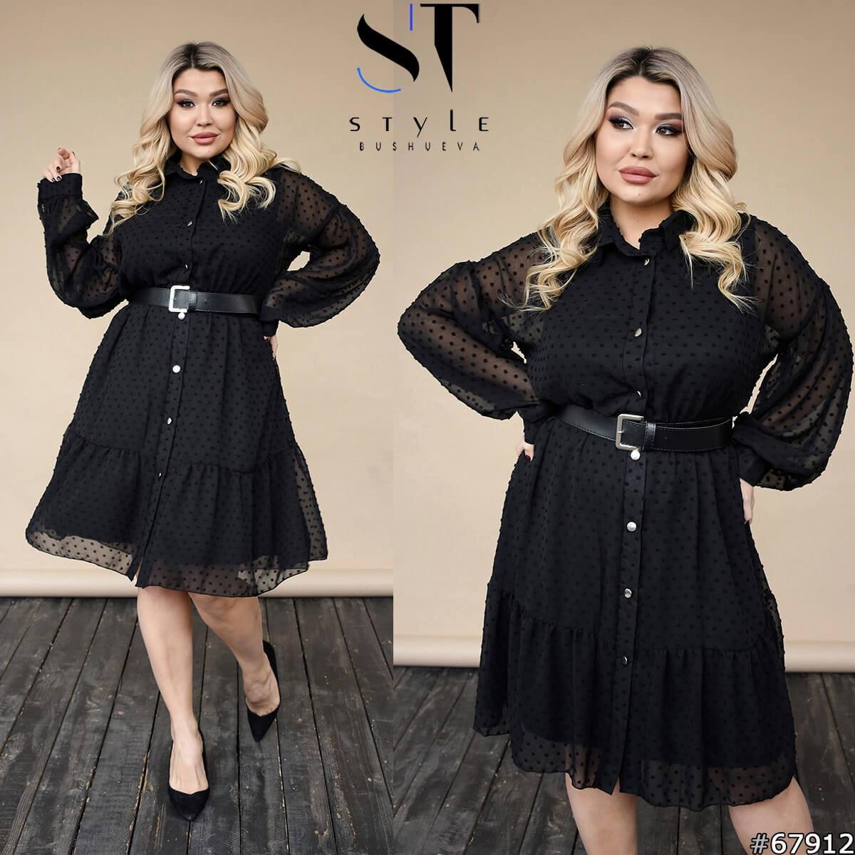 Легкое и воздушное шифоновое платье большого размера   50, 52, 54, 56, 58, 60