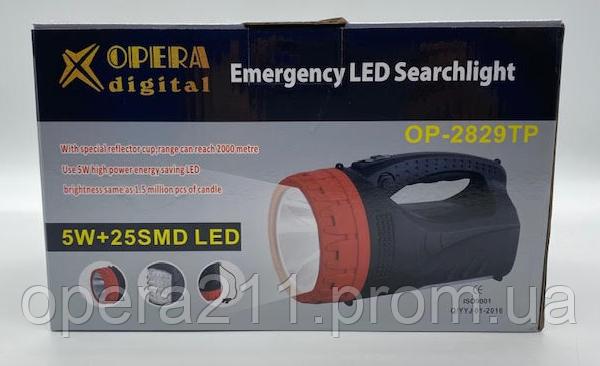Фонарик (OPERA) OP2829TP 5W+25 (20шт)
