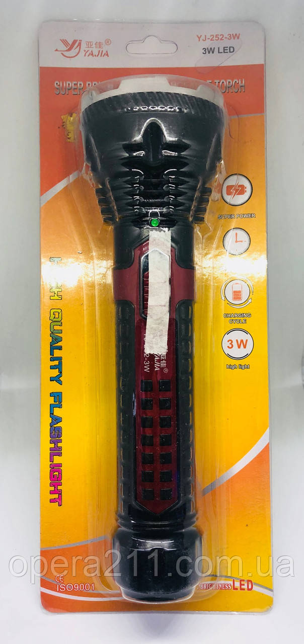 ЛІХТАРИК OPERA DIGITAL HZ-252-3W (3W LED) (900MAH) (80шт)