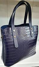 Женская синяя под крокодила сумка Dior из турецкой эко-кожи с отделами на магните по бокам 28*24 см