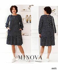 Стильное платье плюс сайз А-силуэта большого размера  46-48, 50-52, 54-56, 58-60, 62-64