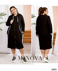 Стильное и удобное платье батал с яркими лентами большого размера 50-52, 54-56, 58-60, 62-64, 66-68