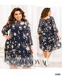 Яркое платье батал, двусоставное большого размера 48, 50, 52, 54, 56, 58