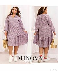 Нежное романтичное платье батал большого размера  50-52, 54-56, 58-60, 62-64