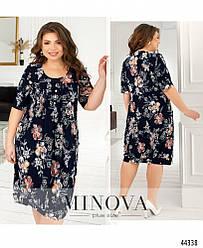 Яркое и привлекательное платье плюс Размер: 52, 54, 56, 58