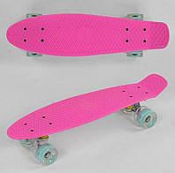 Скейт Пенні Борд для дівчинки Рожевий з колесами які світяться,дошка d=55см,колеса PU