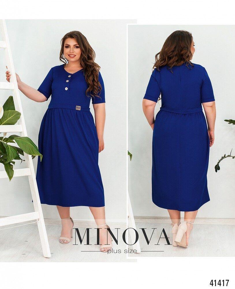 Стильное синее платье батал со врезными карманами по бокам большого размера 50, 52, 54, 56, 58