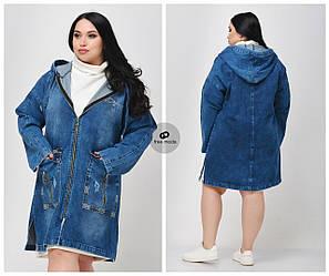 Женский джинсовый кардиган большого размера Турция Размеры: 52,54,56,58