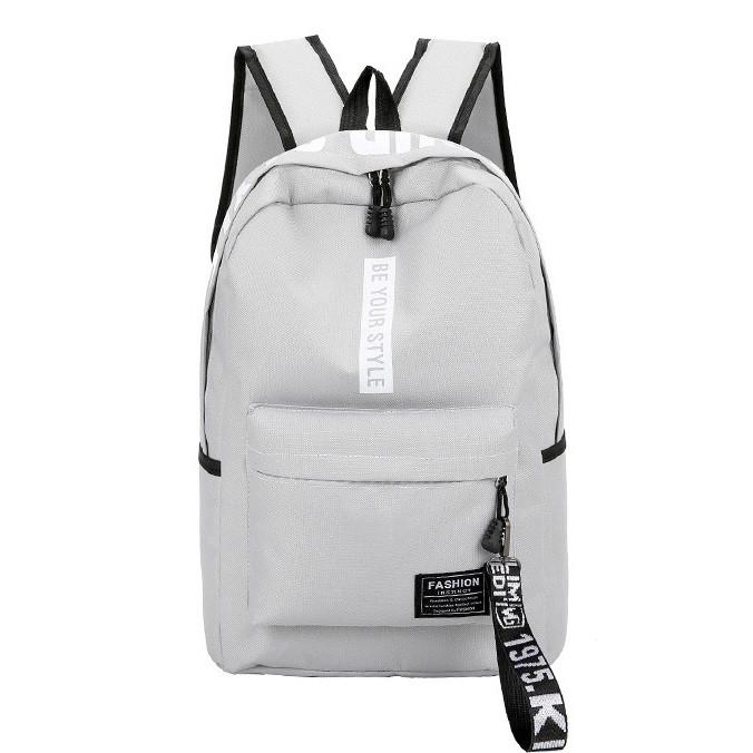 Рюкзак большой BE YOUR STYLE мужской женский чоловічий жіночий школьный портфель серый