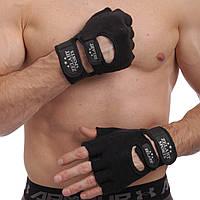 Перчатки спортивные многоцелевые кожаные Zelart ZB-3066, черный, размеры в ассортименте