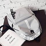 Рюкзак большой BE YOUR STYLE мужской женский чоловічий жіночий школьный портфель серый, фото 3