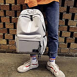 Рюкзак большой BE YOUR STYLE мужской женский чоловічий жіночий школьный портфель серый, фото 4