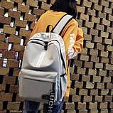 Рюкзак большой BE YOUR STYLE мужской женский чоловічий жіночий школьный портфель серый, фото 6
