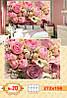 Фотообои №20 Букет-Цветы 272*196 (8л), фото 2