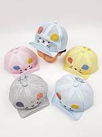 Дитячі кепки оптом для малишів, р.46, фото 1