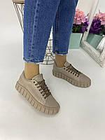 Кеды летние женские бежевые кожаные с перфорацией, фото 1