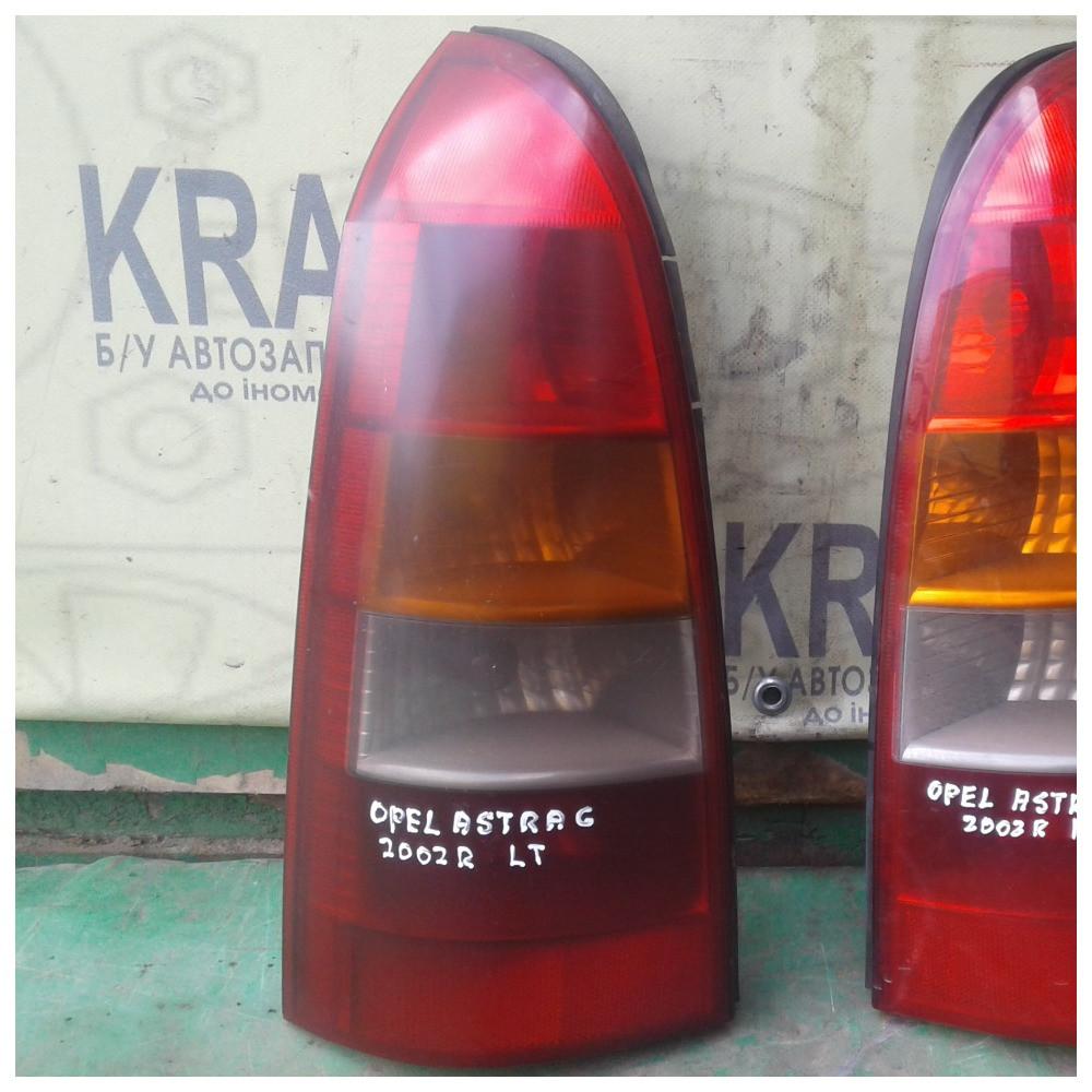 Б/у фонарь задний левый для Opel Astra G 2002-2004 р.