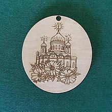 Великодні підвіски-магніти церква tty-f000014