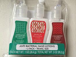 Антибактериальные увлажняющие лосьоны, 3шт