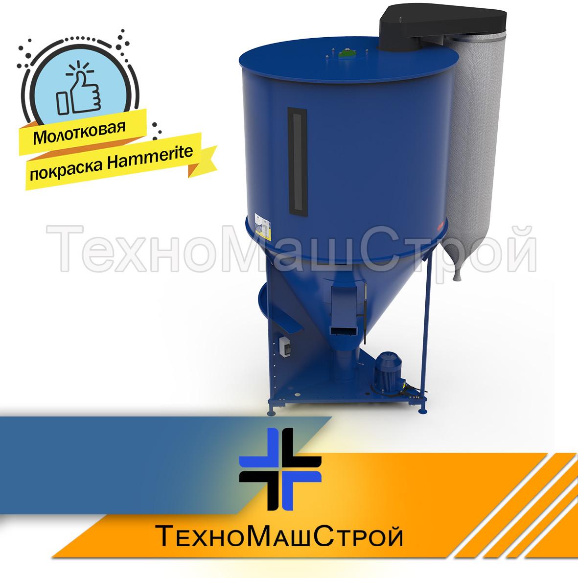 Смеситель корма, кормосмеситель (кормозмішувач) «КС - 1500»
