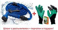 Шланг для полива MAGIC HOSE 60 m с распылителем + подарок