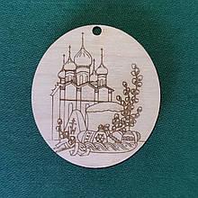Великодні підвіски-магніти церква 2 tty-f000015