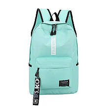 Рюкзак большой BE YOUR STYLE мужской женский чоловічий жіночий школьный портфель бирюзовый