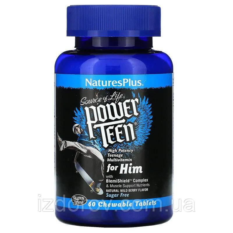 Nature's Plus, Power Teen, Мультивитамины для подростка юноши, ягодный вкус, без сахара, 60 таблеток. США