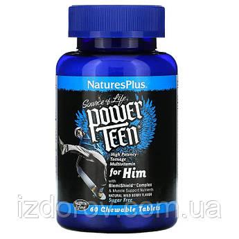 Nature's Plus, Source of Life, Сила подростка, для мальчика, без сахара, ягодный вкус, 60 таблеток. США