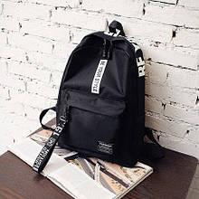 Рюкзак большой BE YOUR STYLE мужской женский чоловічий жіночий школьный портфель черный