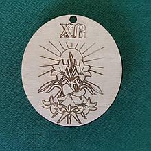 Великодні підвіски-магніти квіти tty-f000018
