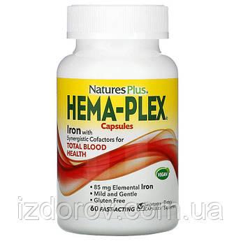 Nature's Plus, Hema-Plex, Хема-плекс, Железо с кофакторами, 60 вегетарианских капсул быстрого действия