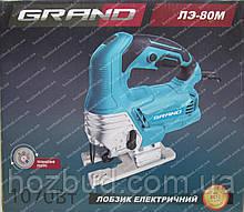 Лобзик GRAND ЛЭ-80М (1070 Вт)