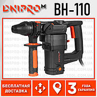 Перфоратор бочковой электрический Dnipro-M BH-110
