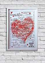 Плакат постер на стіну А4 Кохаю тебе на українськаю в рамі