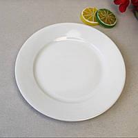 Тарелка обеденная фарфоровая HLS 200 мм (HR1162)