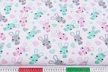 """Лоскут ткани """"Зайчики и сердечка"""" мятные и розовые на белом (№3326), размер 29*80 см, фото 3"""
