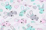 """Лоскут ткани """"Зайчики и сердечка"""" мятные и розовые на белом (№3326), размер 29*80 см, фото 6"""