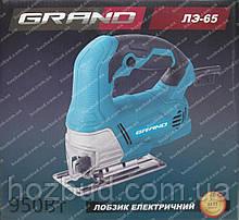 Лобзик GRAND ЛЭ-65 (950 Вт)