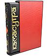 """Книга в шкіряній палітурці і подарунковому футлярі """"Кама Сутра"""" Малланага Ватсьяяна, фото 2"""