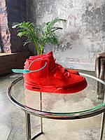 Кроссовки мужские Nike Air Yeezy 2 SP Red october красные. Стильные мужские кроссовки Найк красного цвета., фото 1