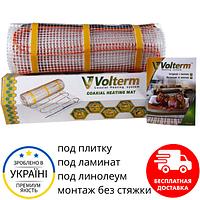 Тепла підлога, нагрівальний мат Volterm Classic Mat (двожильний) 180 Вт/м2