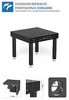 Зварювальний стіл System 22 Siegmund 1000х1000 c плазмовим азотування, фото 1