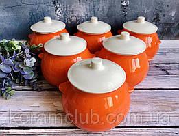Набір горщиків для спекотного 600 мл помаранчевий 6 штук