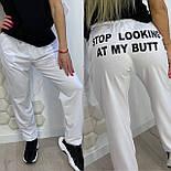 Штани жіночі спортивні трикотажні з написом, фото 3