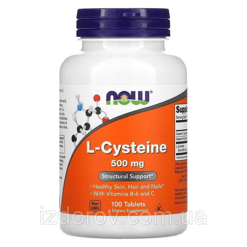 Now Foods, L-цистеїн амінокислота, L-Cysteine 500 мг, 100 таблеток