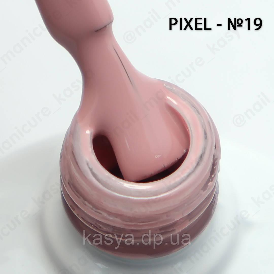 Гель лак Pixel №019, 8 мл